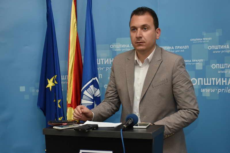 Совет на општина Прилеп: Усвоени економски мерки за помош на правните и физичките лица