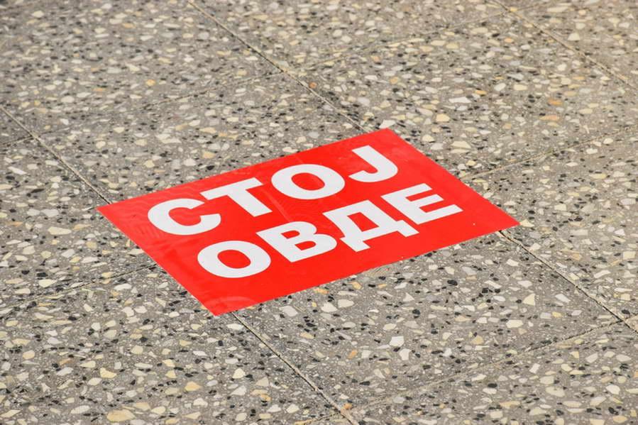 """""""Стој овде"""" – пред банките и маркетите Општина Прилеп постави налепници за одржување на потребното растојание"""