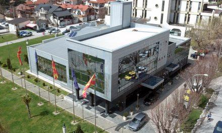 Општина Прилеп го распиша конкурсот за доделување на Третоноемвриските награди