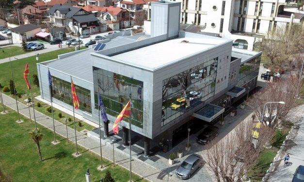 Општина Прилеп започна со работа со редуциран капацитет