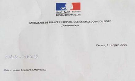 Европски манири на странските дипломати: Писмо со желби за оздравување од францускиот амбасадор Тимоние, до пратеничката Смилеска