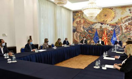 Претседателот Пендаровски ги прими членовите на Државната изборна комисија