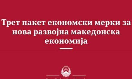 Владата го објави третиот сет економски мерки вреден 355 милиони евра, за 730.000 корисници