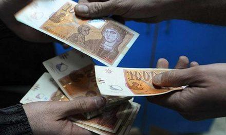 Банките бележат пад на профитите во првиот квартал од годинава