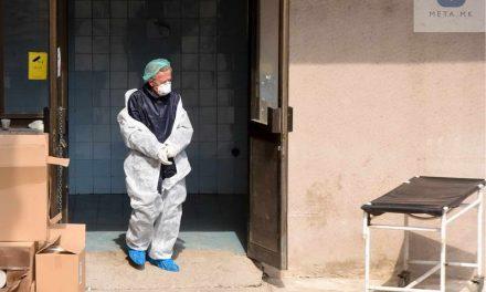 Потврдени 7 нови случаи на Ковид-19, оздравени се 47 пациенти, почина 1 лице