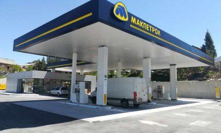 """Инвестицискиот циклус на """"Макпетрол"""" АД продолжува, реновирана и модернизирана бензинската станица на влезот во Прилеп"""