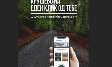 Покрај инфраструктурно, Крушево го развива туризмот и со нови алатки за промоција