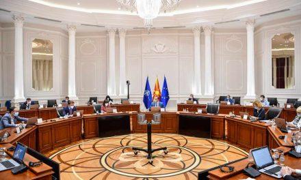 55 седница на Владата: Се нормализира јавниот градски и меѓуградскиот јавен превоз од и кон Општина Куманово, се укинува домашната изолација