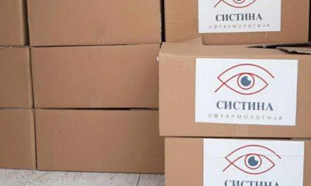 """Вработените во """"Систина офталмологија"""" донираа пакети со храна за најранливите категории на граѓани"""
