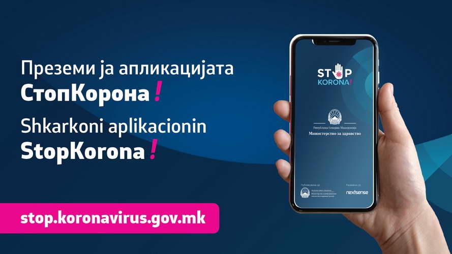 """Филипче: Апликацијата """"Стоп корона!"""" ја имаат инсталирано 55 илјади лица, таа е сериозна алатка во рацете на медицинските работници"""