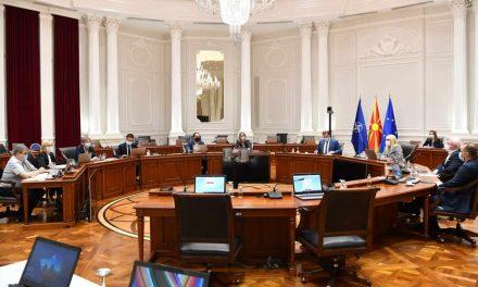 Средба во Владата со ДИК: Се очекува ДИК да ги активира изборните дејствија