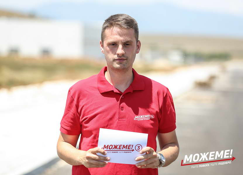 Александар Ѓорѓиоски: Градиме нова македонска развојна економија во која растат платите и пензиите
