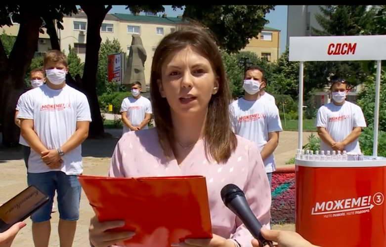 Коцевска: Во изминатите 3 години, суштински се промени односот на власта кон младиот човек