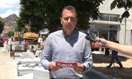 """СДСМ Прилеп: Со реконструкцијата на градскиот булевар """"Гоце Делчев"""", ја заживуваме економијата во услови на криза"""