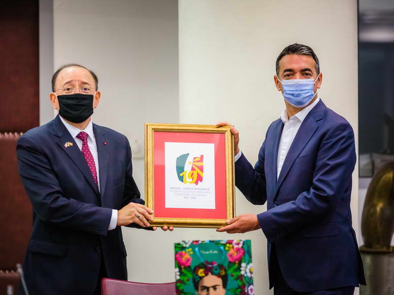 Проштална средба на МНР Димитров со Марко Бланко, амбасадор на Мексико