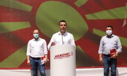 Николовски од Штип: ВМРО-ДПМНЕ 11 години газеше врз земјоделците, СДСМ ги врати парите кај сите земјоделци