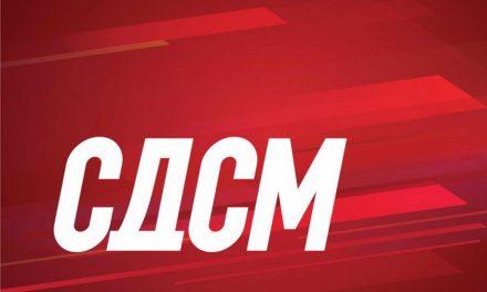 СДСМ: Јакнењето на економскиот стандард, главен императив императив на новата Влада предводена од СДСМ