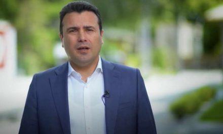 Видео обраќање на претседателот на СДСМ, Зоран Заев за домашни платежни картички