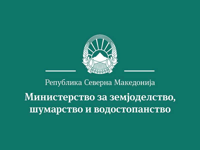 МЗШВ: Постигнат договор со винариите: 10 денари за Смедеревка и 12 денари за Вранец