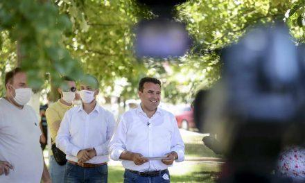 Заев: 200 милиони евра годишна финансиска поддршка за земјоделството и руралниот развој во новиот мандат