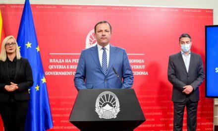 Премиерот Спасовски и министерот Димитров: Со Преговарачката рамка за преговорите успешно е остварена уште една многу важна етапа во процесот на пристапување на нашата земја за членство во Европската Унија