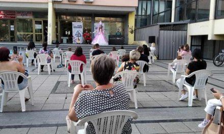 """""""Музичко другарување"""", интерактивен музички настан пред прилепскиот Центар за култура"""
