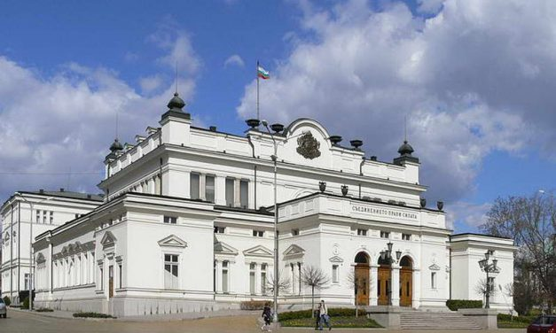Во Бугарија парламентот ќе расправа за недоверба на владата на Борисов