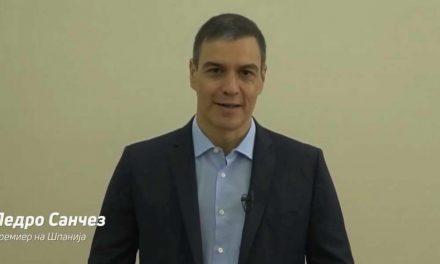 Педро Санчез со поддршка до претседателот Заев и коалицијата Можеме: Верувам дека по изборите Северна Македонија ќе продолжи со проевропска влада предводена од Зоран Заев