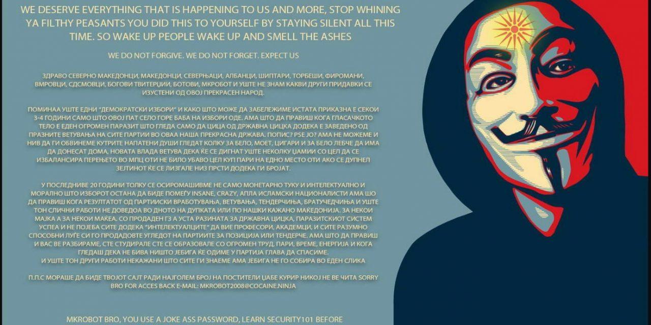 Хакери со симболот Вергина упатија навредливи пораки кон гласачите, time.mk под најголем напад досега