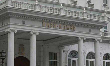 Раководството на ВМРО ДПМНЕ донесе одлука редовниот конгрес да се одржи во ноември