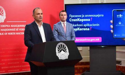 Филипче и Адеми: Се намалува бројот на новозаболени и починати, состојбата налага комбиниран пристап за наставата