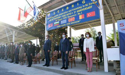 Северна Македонија стана земја домаќин на Бригадата на Југоисточна Европа (SEEBRIG)