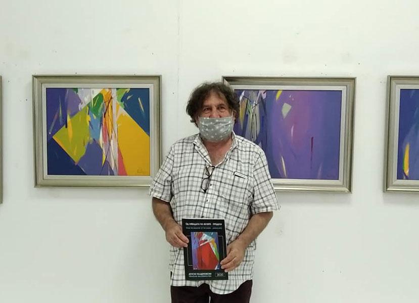 """""""Ликовните предели"""" од Најденовски се изложени во Прилеп"""