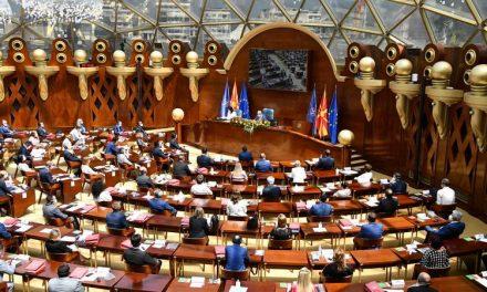 Во Собранието изгласан Законот за попис