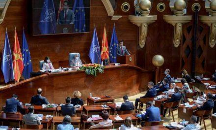 Собранието ја изгласа новата Влада