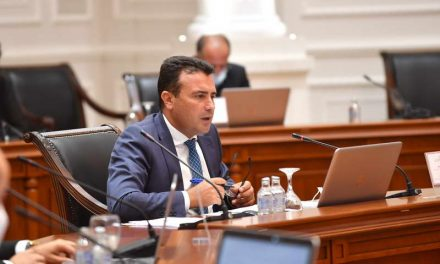 Заев до министрите: Вложете максимални напори, Северна Македонија да биде земја во која граѓаните сакаат да живеат и да придонесуваат