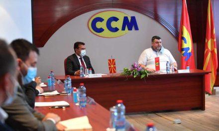 Заев на средба со претставници од Сојузот на синдикати: Се стремиме кон иста цел – повисоки плати, нов Закон за работни односи