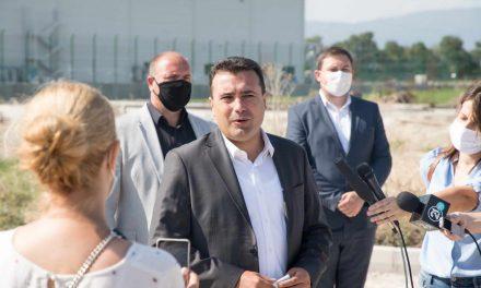 Премиерот Заев од Куманово: Владата и натаму останува посветена на поддршка на проектите кои носат потенцијал за развој на општините и за отворање на нови перспективи за бизнис заедницата