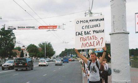 Лукашенко положи заклетва за претседател, САД и ЕУ не го признаваат за легитимно избран