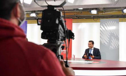 Заев: Отворам дебата како да се претворат во инвестиции за дополнителен економски развој околу 1,5 милијарди евра на граѓаните што ги чуваат дома