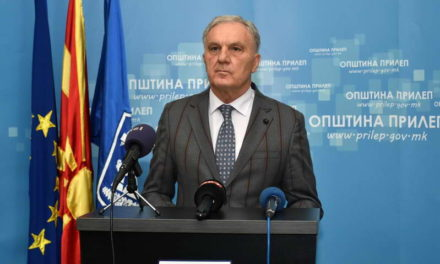Со редуцирана програма, без масовни собири и огномет, Општина Прилеп ќе го одбележи Денот на народното востание