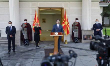 Во Кабинетот на Претседателот Пендаровски, Советот за безбедност ја одржа деветтата седница
