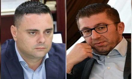 Јанчев повика на мирен протест пред седиштето на ВМРО-ДПМНЕ за оставка на Мицкоски