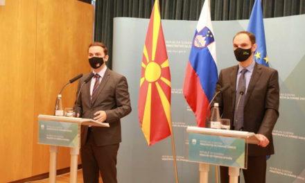 Словенија целосно застанува зад Северна Македонија преку поддршка за старт на преговорите до крајот на годината