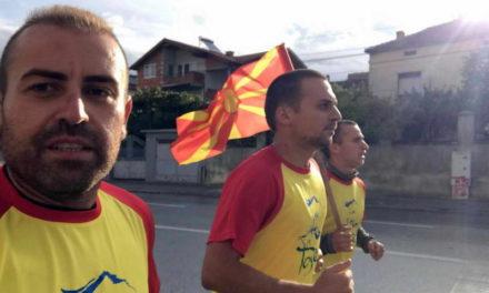 Годишнина од загинувањето на Тоше, на пат за Крушево маратонците трчаа низ прилепските улици