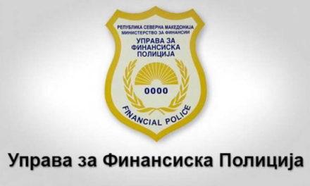 Финансиската полиција поднесе кривична пријава против Лидија Димова и три други лица