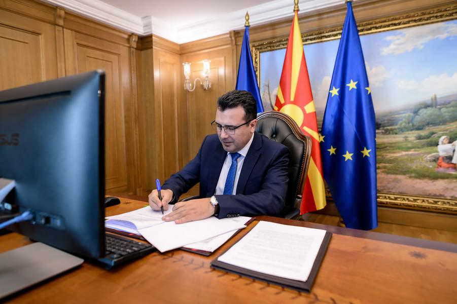 Потпишан Меморандум за разбирање помеѓу Владата и ЕБОР со фокус на инфраструктурата и инвестициите