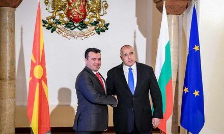 Бугарски интелектуалци: Не може да се очекува една страна во преговорите да изврши самоубиство