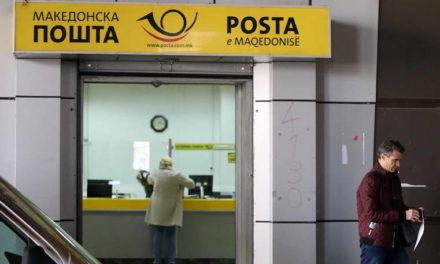 """Пошта ја прифати понудата на """"Халк банка"""""""