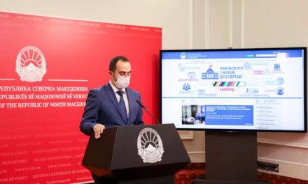 Промовиран Порталот за отворено владино партнерство